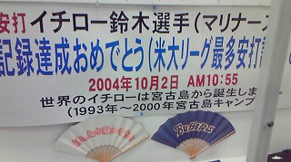 s-2011.2.6①