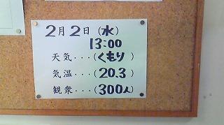 s-2011.2.6②