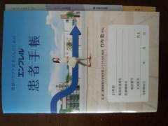 IMG_20120318_082452_convert_20120322233518.jpg