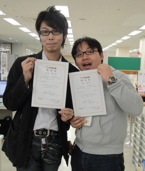 僕とスズキックス☆_convert_20100106202948