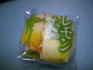 レモン大福