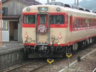 スロー電車