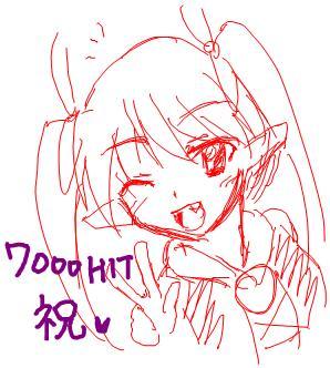 シルフィさん7000