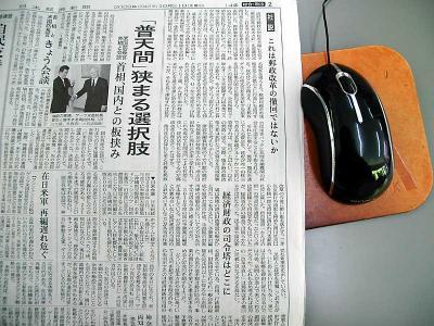 20091021-01.jpg