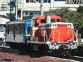 20091004194251