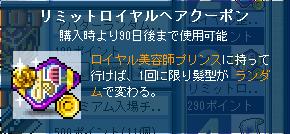 ブログ用101