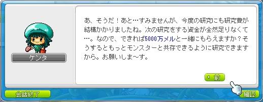 moblog_6d3bc023.jpg