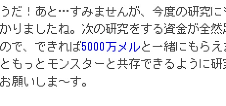 moblog_ed5fa643.jpg