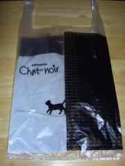 chat-noir2.jpg