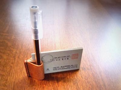 card-holder-06.jpg