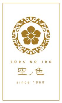 soranoiro-01.jpg