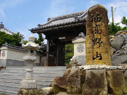 西の高野山 大宝寺