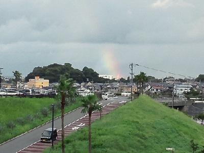 アウトレット虹