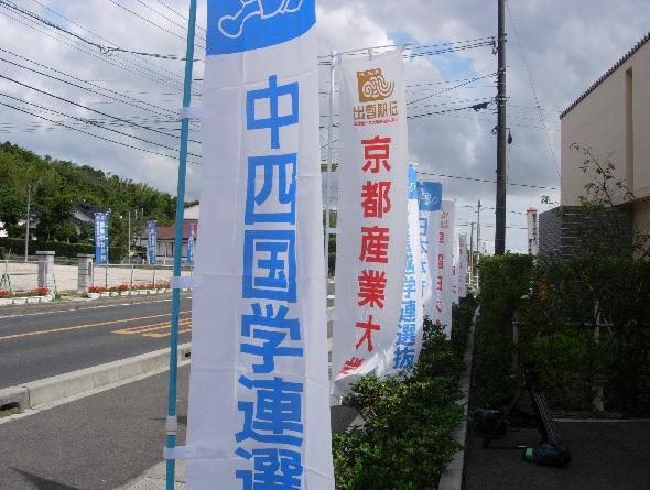 DSCN5315出雲駅伝1