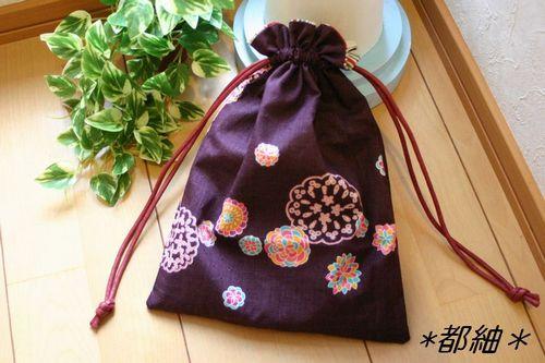 bag 012500