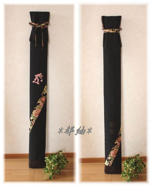 梵字ピンク竹刀袋