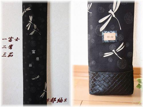 tonnboichifuji_20110425110315.jpg