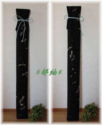tonnbosinai_20110425110300.jpg