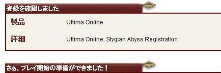 UOSA = Ultima Online: Stygian Abyss