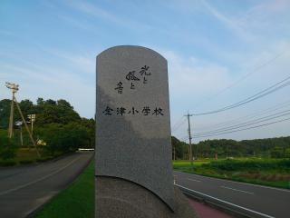 20110801b