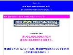 newwave_hp_ten.jpg