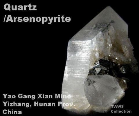 水晶&硫砒鉄鉱_中国1