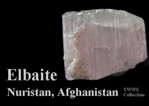 リチア電気石_アフガニスタン1