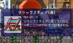 Maple100106_202303.jpg