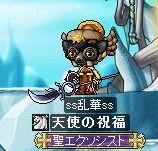 Maple100219_122351.jpg