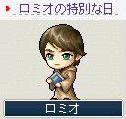 Maple100219_130512.jpg