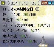 Maple100219_130656.jpg