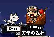 Maple100219_131254.jpg