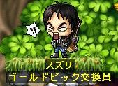 Maple100426_000301.jpg