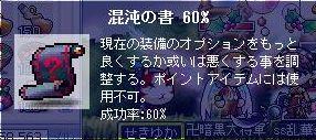 Maple100426_001108.jpg