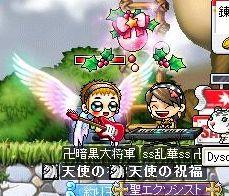Maple100426_001702.jpg