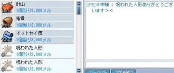 Maple100524_101059.jpg