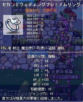 Maple100527_004801.jpg