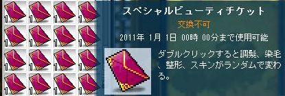 Maple101204_205931.jpg