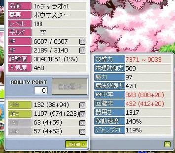 Maple091004_132546.jpg