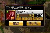RedStone 09.09.29[05]