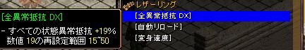 RedStone 09.10.11[00]