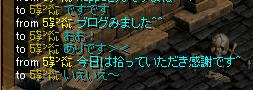 RedStone 09.10.09[00]