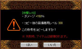 RedStone 11.07.09[00]