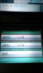 20100118223900