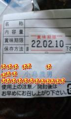 20100120234904