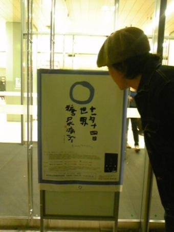 091114_kazu.jpg