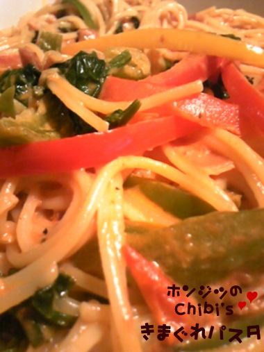 tomato_cream1.jpg