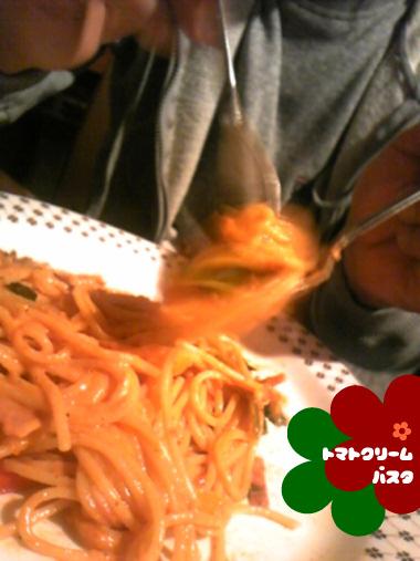 tomato_cream2.jpg