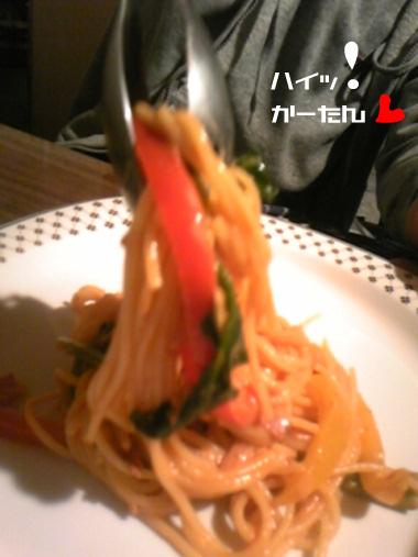 tomato_cream7.jpg