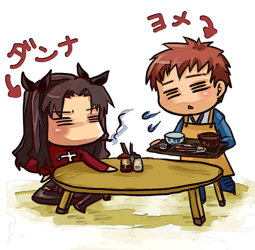 fate_ubwsirin.jpg